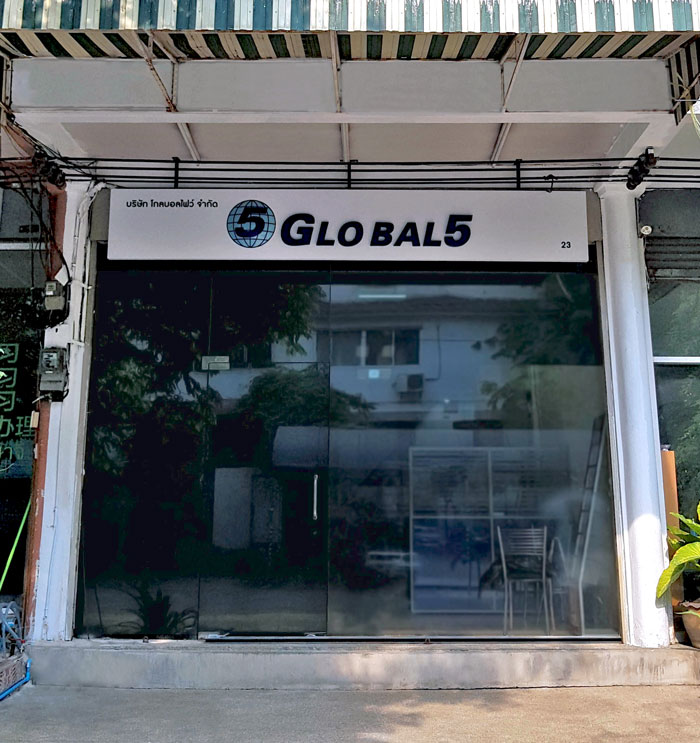 global5 office